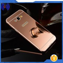 Phone Cover For Samsung Galaxy J7,The Mirror Phone Case, Cover Skin Case
