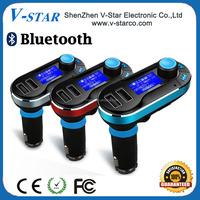 2015 unique best selling smallest bluetooth transmitter and bluetooth 3.5mm plug audio transmitter