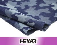 Blue Camouflage Yarn Dyed Jacquard Brocade Fabric
