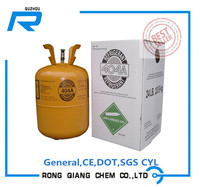 R404A Refrigerant gas high purity with good cylinder package, best price