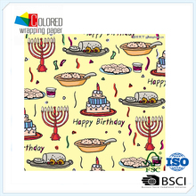 Buy Wrapping Paper Online Birthday Design