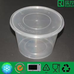 Round plastic food storage box sushi box large plastic container 1750ml