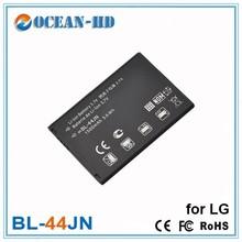 1500mah mobile phone battery cells for LG BL-44JN P690 P693 P698 E730