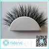 New for 2015!mink fur eye lash double layer eyelash manufacturer make custom cardboard box