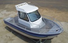 Aluminium fishing boat 545/645/650