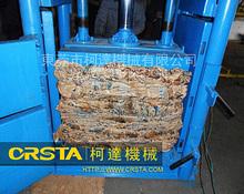 High Efficiency wood shaving baling press machine