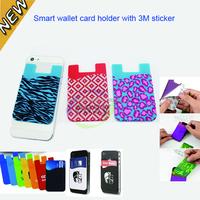 silicone 3M sticker smart wallet pocket