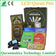 Holy screen quran pen QM9000 with wooden box