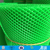 Professional production plastic mesh for craft & plastic pond protection mesh factory
