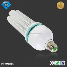 360 degree 3W 5W 7W 9W 12W lampada de Led E27