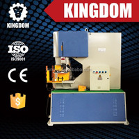 Kingdom special purpose machines manufacturers