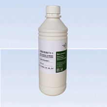 Brand new neutral silicone sealant with high quality