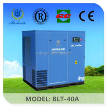 Chinese Manufacture BLT-40A Long Lifetime Small Air Compressor For Sale
