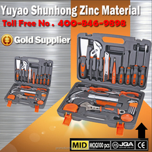 New design 22pcs hand mechanic electrical complete tool box set