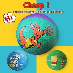 Factory direct saling play ground ball,rubber made basketball