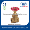 "BT4004 iron handle 200WOG brass gate valve 1/2""-4"""
