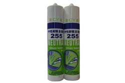 CY222 General Use Neutral Sealant (soft) silicone sealant joint sealant