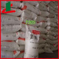 antifreezing polypropylene material pp plastic granules polypropylene pellet