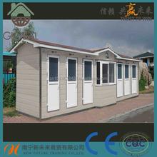 prefab poultry house