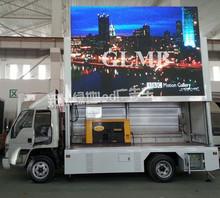 Folding billboard advertising van,led mobile advertising vehicle,advertising trucks for sale