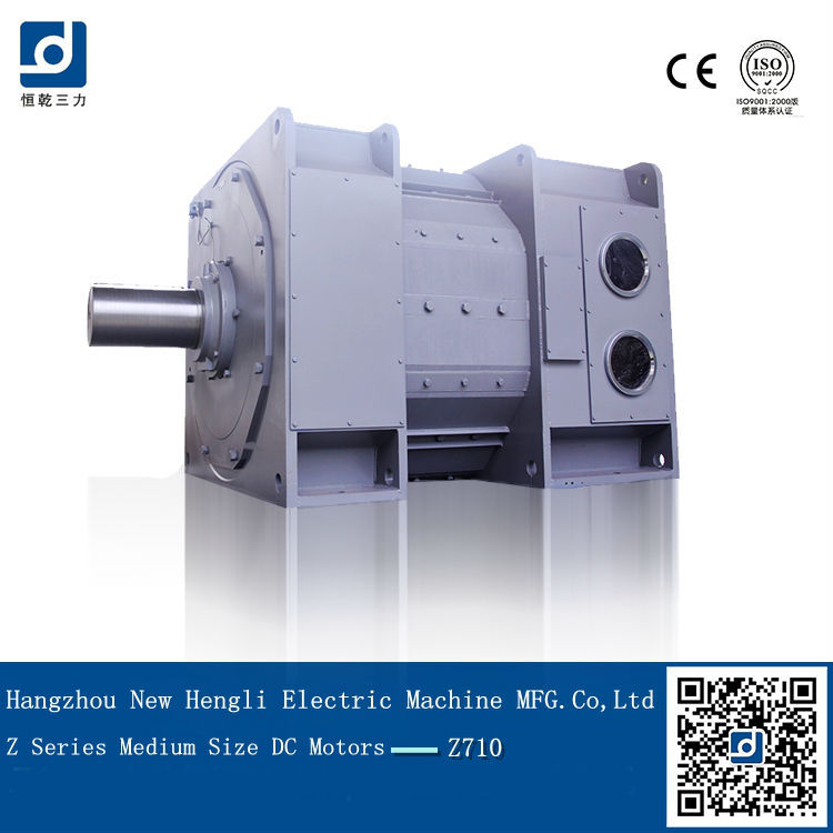 China 1000kw 660v Roll Bearing Lage Fun 12v DC Electric Motor