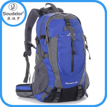 expandable outdooor travel hiking backpack bag , outdoor hiking backpack , expandable travel bag