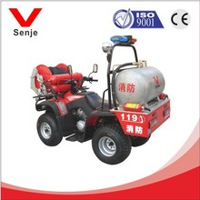 Fire fighting motorcycle 2015 new product