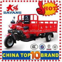 Top seller advanced engine Made in Chongqing 200CC 175cc and 3-wheel tricycle 2013 cheap adult tricycle for cargo