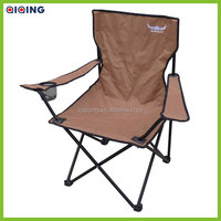 2015 Hot Sale High Quality Outdoor Beach Chair HQ-1005H