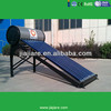 compact evacuated tube solar water heater/solar heater system /solar project