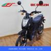FJ-FHTZ, 48v 12ah balance 2 wheels china green power electric scooter