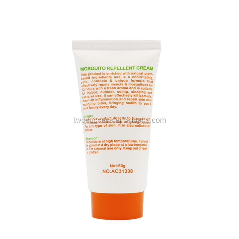 repellent cream5.jpg