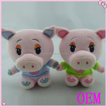 2015 Pet Product lovely plush animal pig