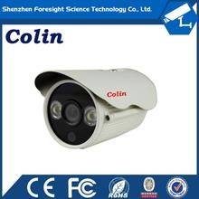 Colin New patent Design infrared security camera well protect your life safer