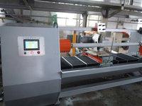 PVC/OPP/PE/Masking tape/Double-side tape/Plastic films/windows film cutting machine