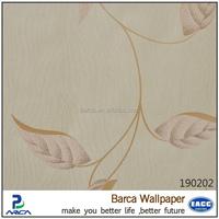 plant cheap pvc vinyl wallpaper factory