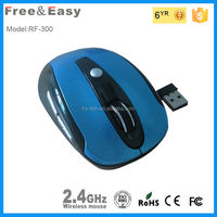 Factory 2.4GH wireless flat mouse fashion style