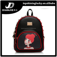 Lady bags 2015 alibaba online shopping best brand backpack