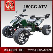 Hot Sale 150cc Four Wheel Motor Quad Bike