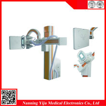 300mA Digital UC-arm radiography x ray machine for hospital