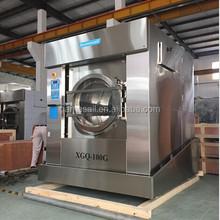 Bedsheet washing machine (10kg-300kg)