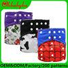 Ohbabyka eco friendly fashion baby cloth diaper,washable waterproof square head diapers