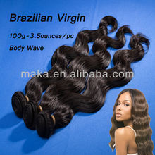 2013 New Production!! 100% virgin brazilian hair body wave 5a top quality