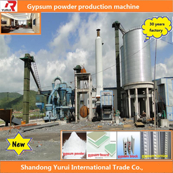 plaster of paris production line with latest German technology low cost