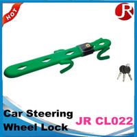 alarm car steering wheel lock