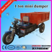 three wheel motorbike, cost effective three wheel motorbike, three wheel motorbike with 1 ton load