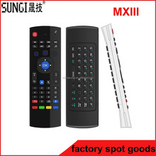 2.4ghz wireless mouse with keyboard for android tv box