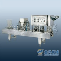 JinXin China Guangdong automatic jelly cup filling & sealing machine