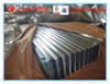 Shandong zinc corrugated steel roofing sheet