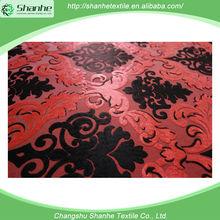 Custom printed fabric for covering sofa cushions